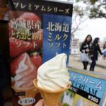 hokkaido ice cream