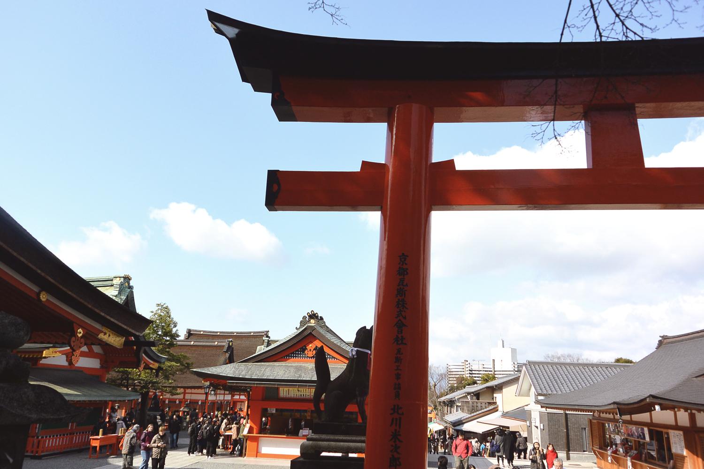 fushima inari kyoto