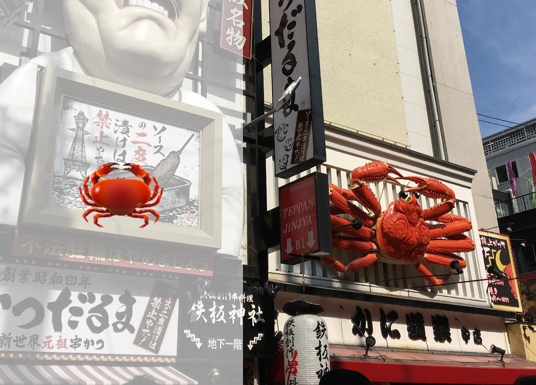 crab restaurant