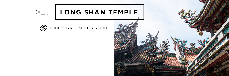 ls-temple
