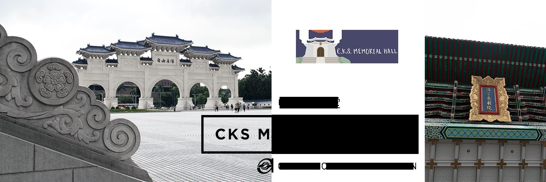 cks-memorial