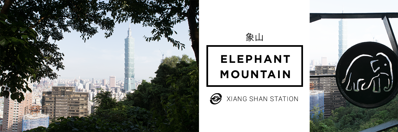 elephant-mountain