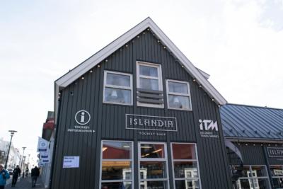 reykjavik_0551