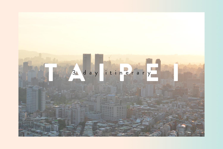 taipei-itinerary
