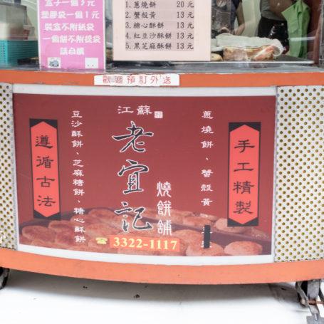laoyiji_0013