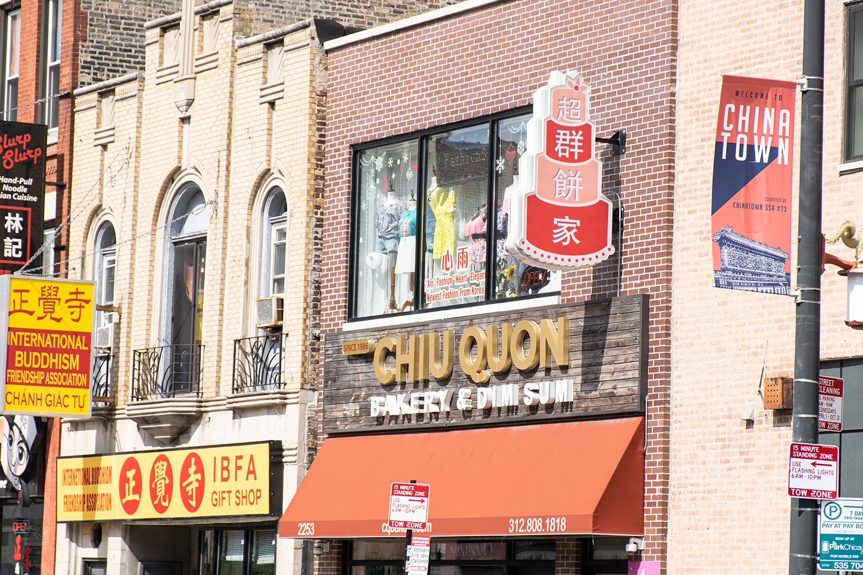 chiuquon_0817